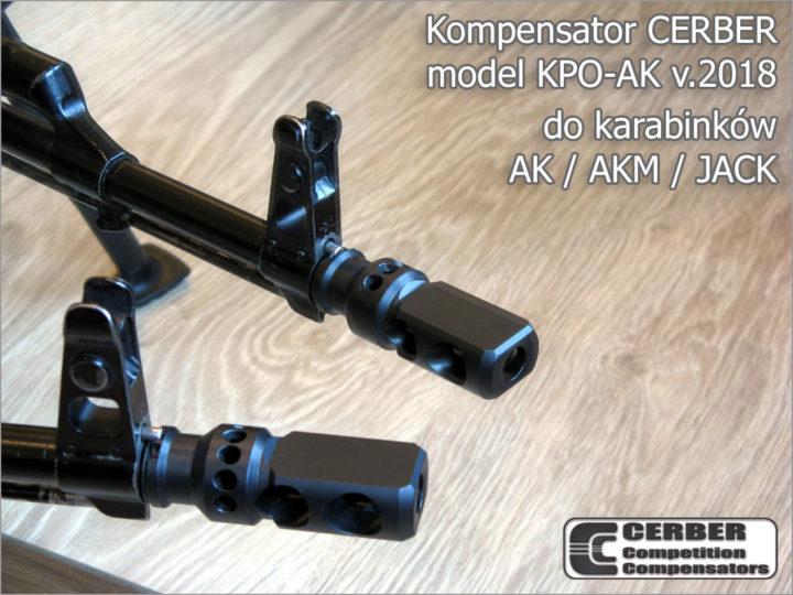 Cerber KPO-AK v.2018